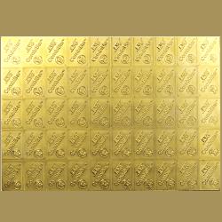 Le lingotin Combibar™ Or de 50g sous la forme d'une tablette divisible